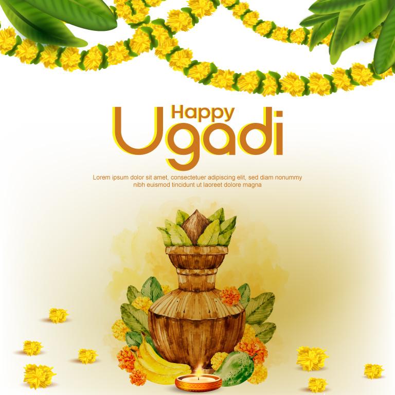 Happy Ugadi 2021 Banner