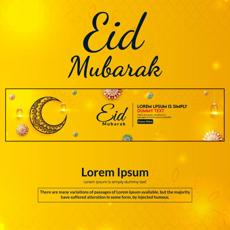 Eid Mubarak Web Banner