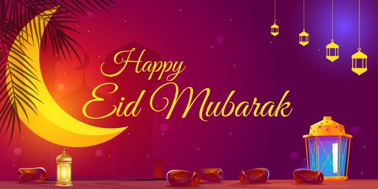 Flat Eid Mubarak Banner