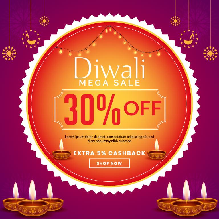 Diwali Discount Banner Template